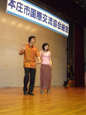 1106国交総会2.jpg