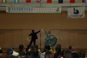ペルー 踊り.JPG